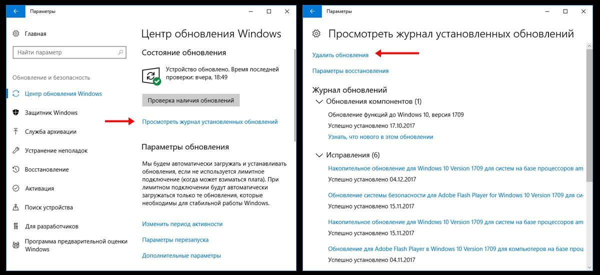 Как удалить начало работы windows 10 фрилансеры создать сайт-визитку